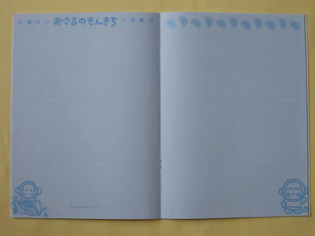 ファイル 220-1.jpg